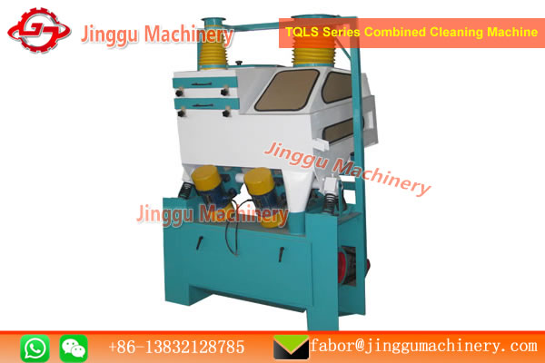 TQLS Series Combined Cleaning Machine