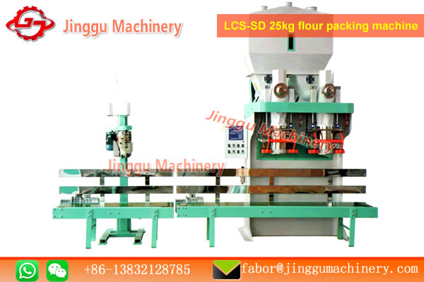 LCS-SD 25kg flour packing machine