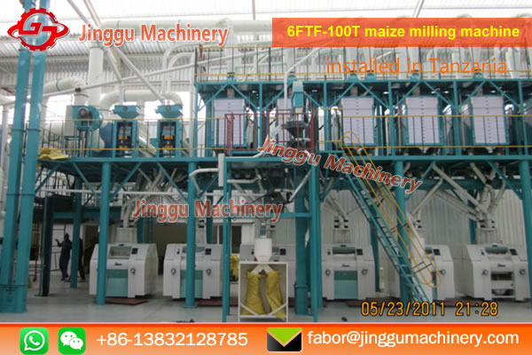 Maize milling plant | High quality maize milling plant | maize milling plant supplier