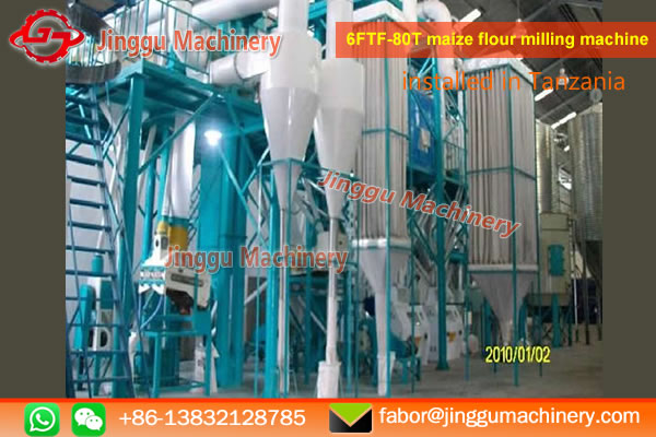 corn milling machine manufacturers | corn milling machine price | corn milling machine cost